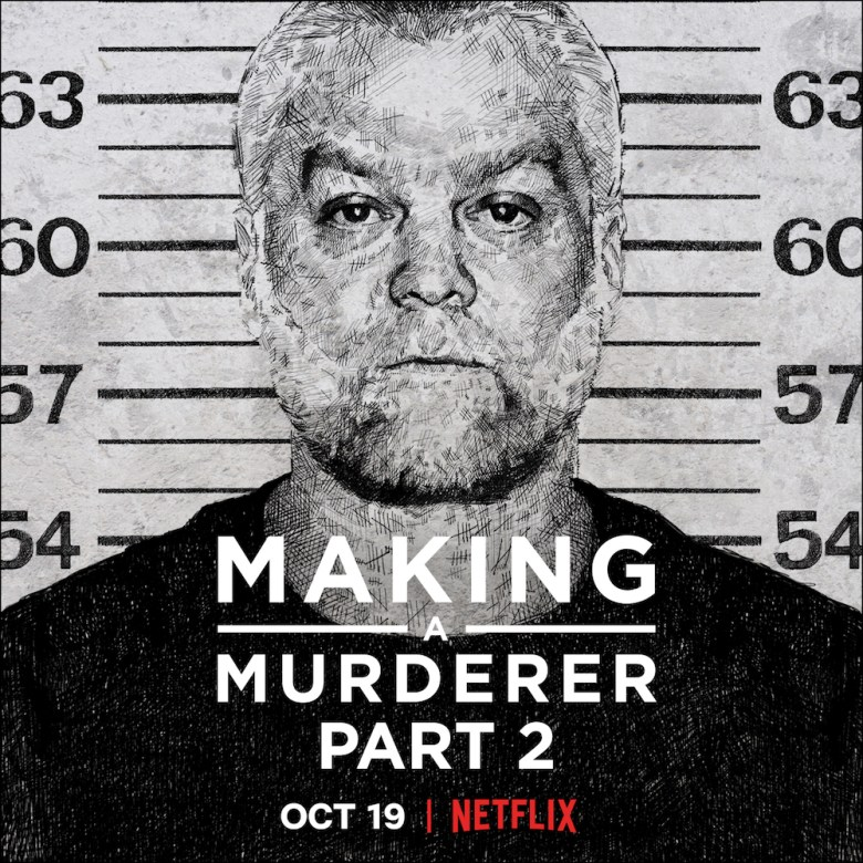 Making a Murderer Season 2 Part 2 Netflix key art