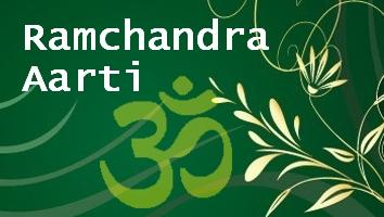 Shree Ramchandra Aarti