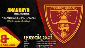 Ananda College of Living Wisdom