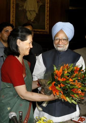 Singh Gandhi