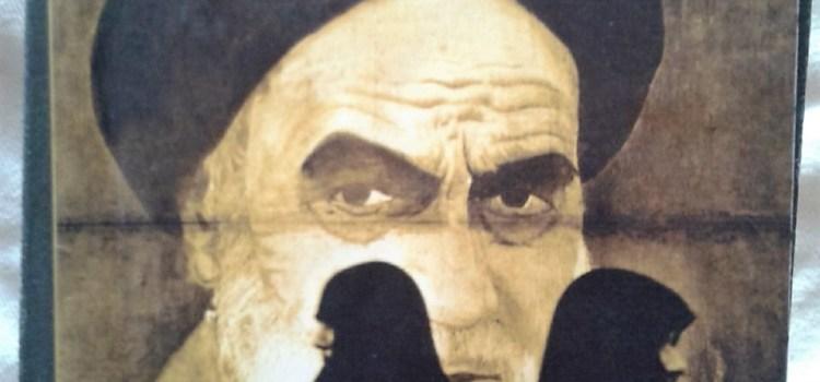 Shah-in-Shah. Di Ryszard Kapuściński
