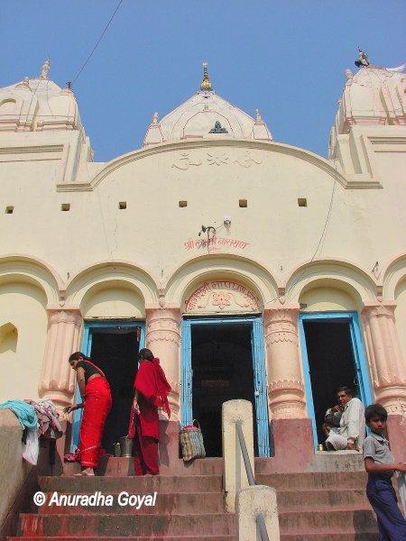 गरम पानी के झरने - राजगीर, बिहार