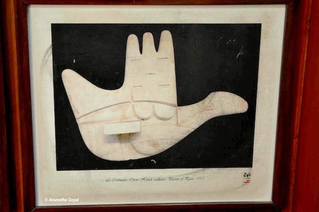 खुला हाथ – चंडीगढ़ नगर का प्रतीक