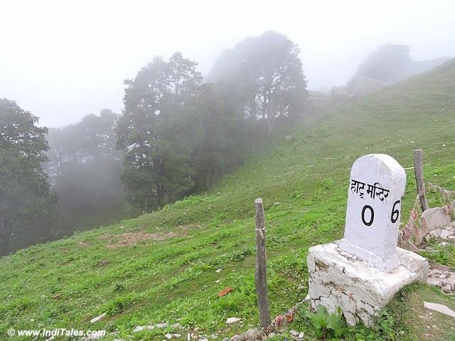 हाटू छोटी - नारकंडा हिमाचल प्रदेश