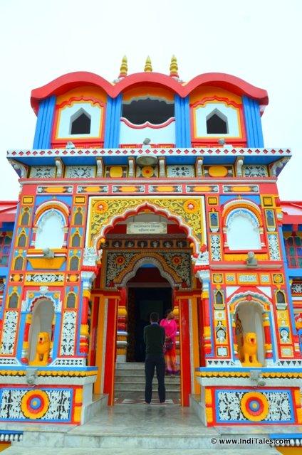 बद्रीनाथ धाम का प्रवेश द्वार
