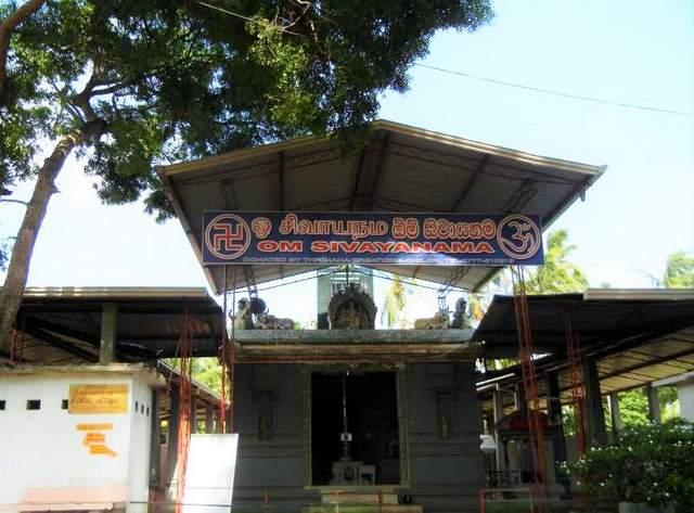 मनावरी शिवम् कोविल - शिव मंदिर, श्री लंका