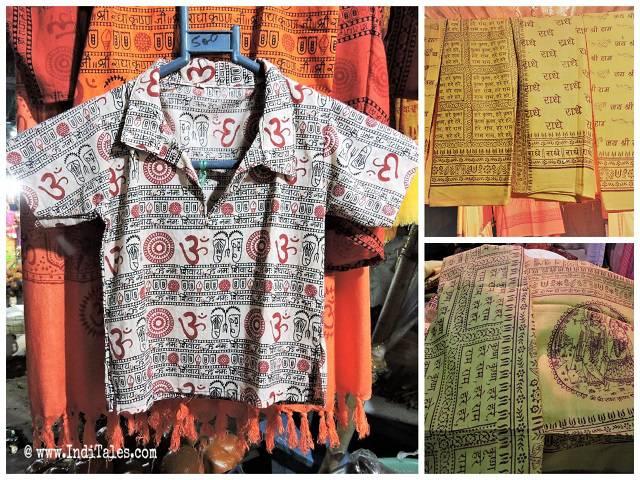 रामनामी वस्त्र