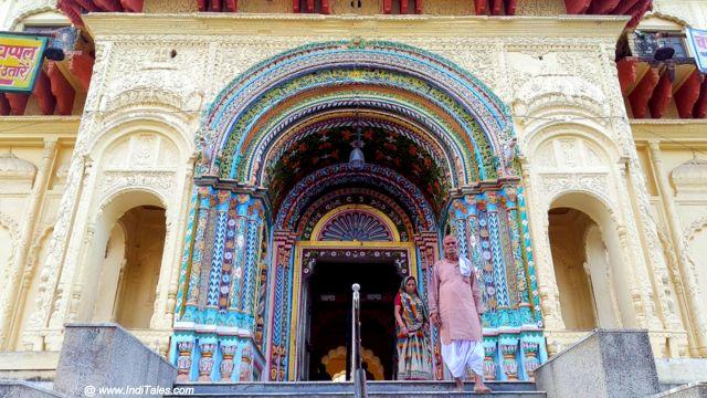 कनक भवन - माता सीता का महल