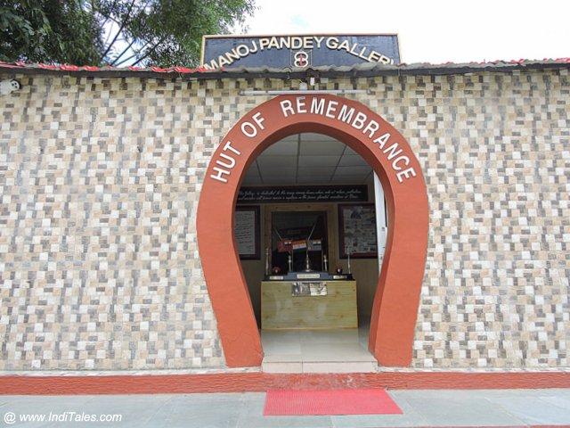 स्मृति कुटिया - मनोज पण्डे दीर्घा - द्रास युद्ध स्मारक