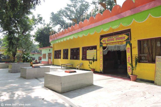 मनु सतरूपा मंदिर