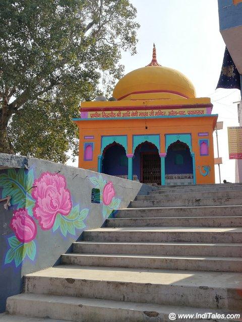 अदि वेणी माधव मंदिर - प्रयागराज के द्वादश माधव