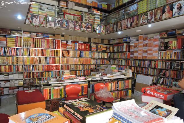 खंडेलवाल ग्रंथालय