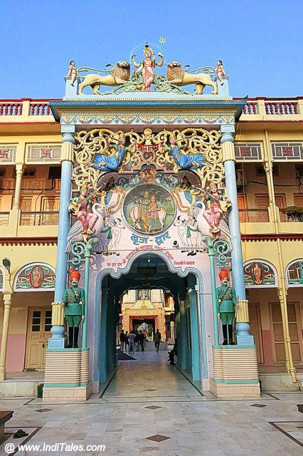 Rani Sati Temple Braj Dwar