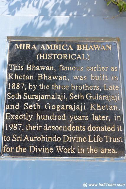 Mira Ambika Bhavan