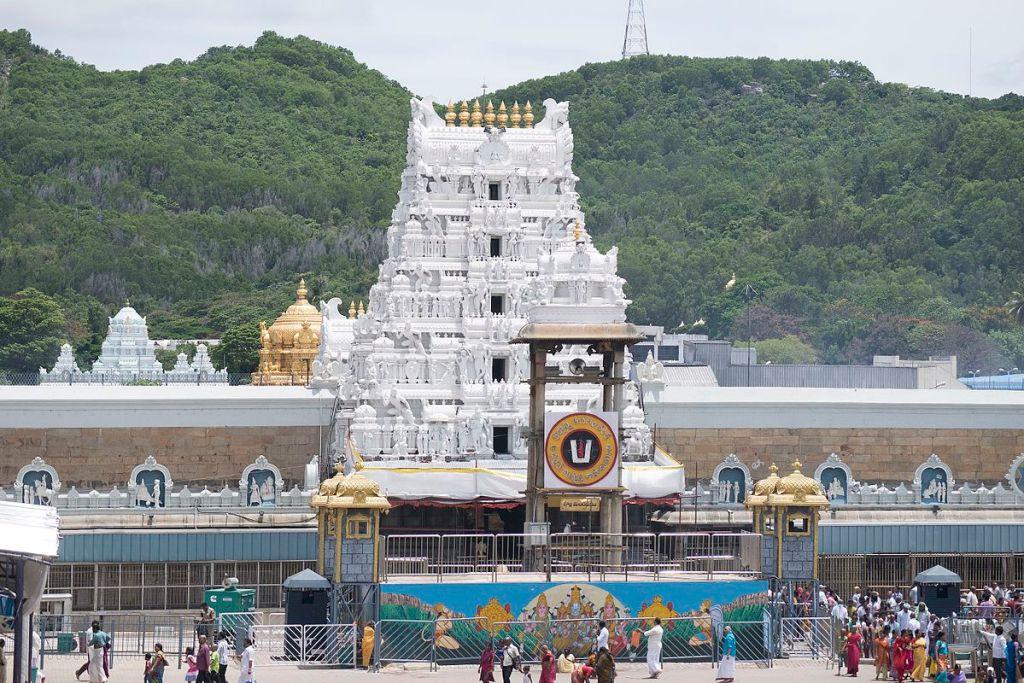 Tirupati Andhra Pradesh