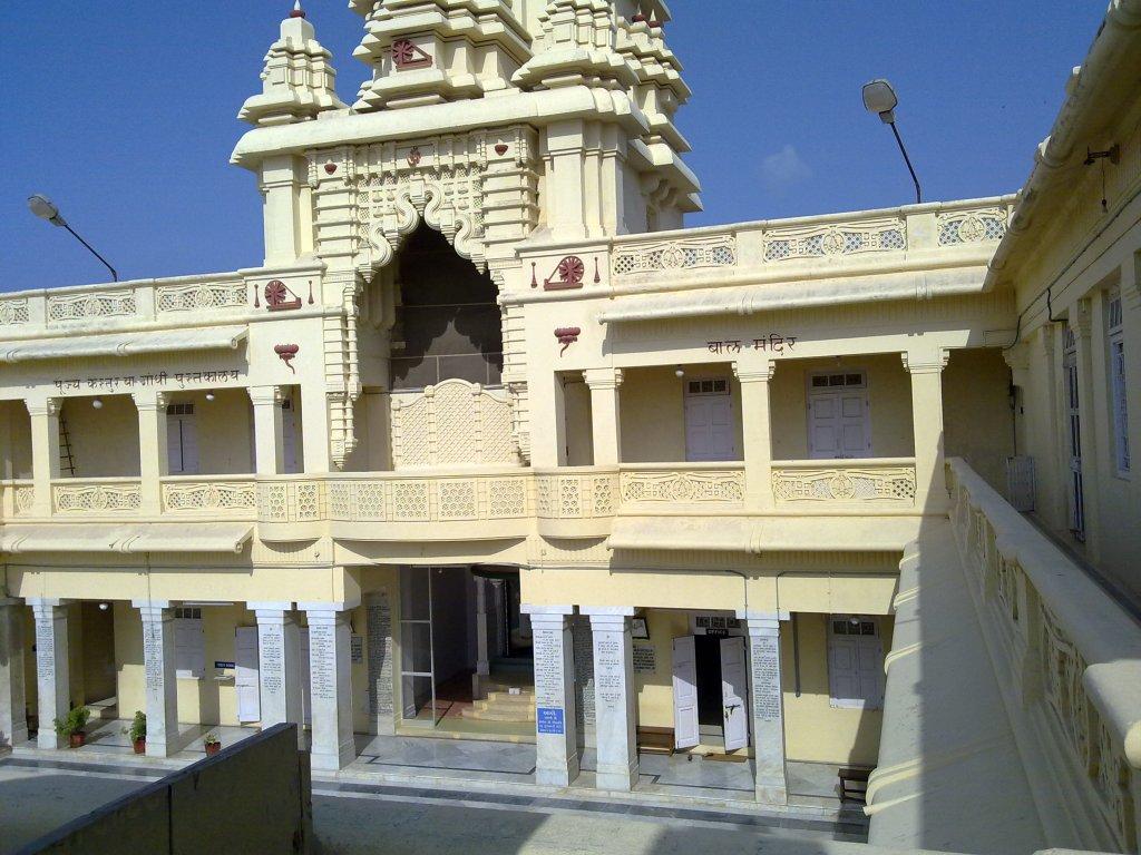 Mohan das karamchand gandhi house