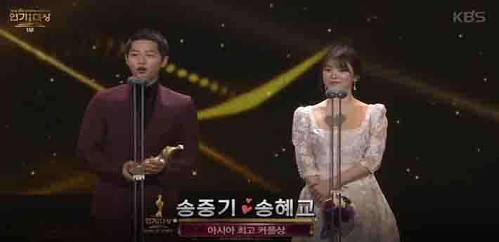 2016 KBS 연기대상 수상, '태양의 후예' 출연진