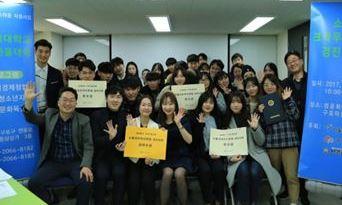 청년-소셜크라우드펀딩 경진대회