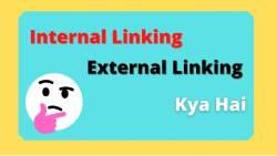 Internal linking and external linking Kya hai aur kaise kare