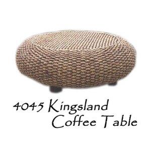 Kingsland Wicker Coffee Table