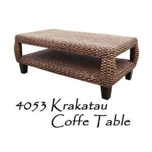 Krakatau Wicker Coffee Table