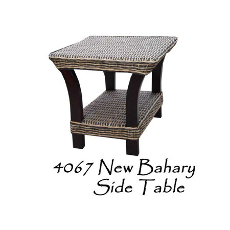 New Bahary Rattan Side Table