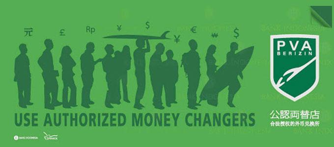 Jasa Tukar Menukar Uang Money Changer