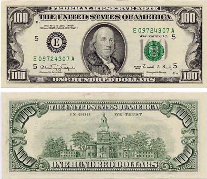 Uang Asing Tahun Lama Dapat Ditukar Kerupiah