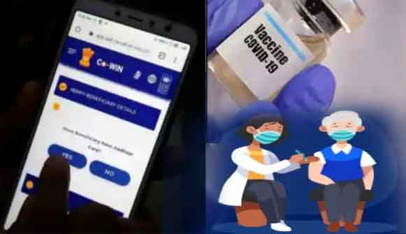 In Co-WIN App, from Saturday onwards, you have to show 4-digit code to get the vaccine