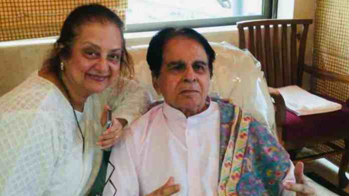 Dilip Kumar Discharged from Hospital; Saira Banu asks fans to pray for his health