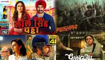 Upcoming Bollywood Movies 2021 : 10 Best Hindi Films in Action, Comedy, & Drama Genre - Check Release Date