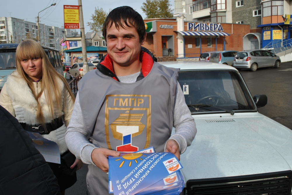 RUSSIA | IndustriALL