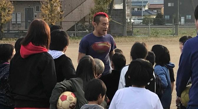 学校訪問 「特別授業」