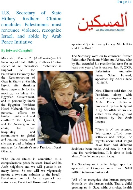 Td jakes sword of truth european muslim nations clash over israel ahead of un racism conference fandeluxe Choice Image