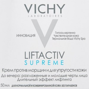 LiftActiv Supreme Intense Anti-Wrinkle Day Moisturizer