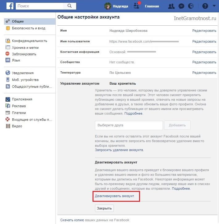 Avaktivera Facebook