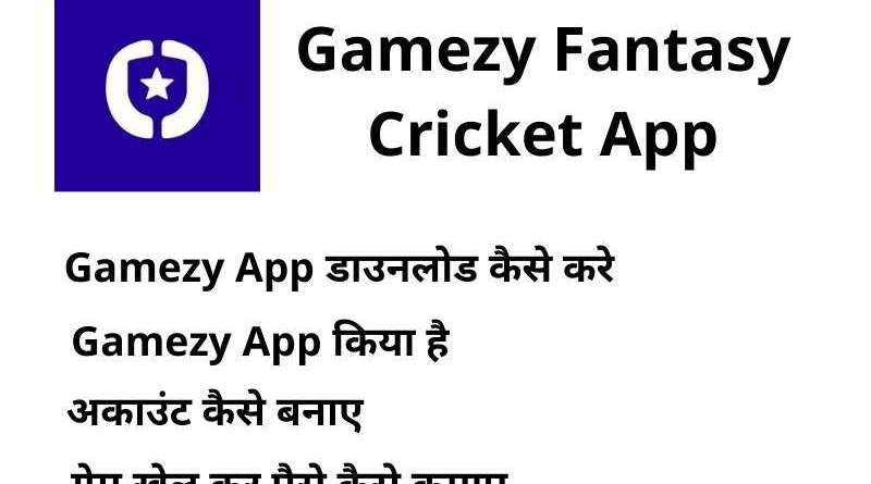 Gamezy Fantasy Cricket App main question cover in this