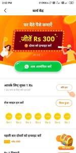 refer and earn money in hindi