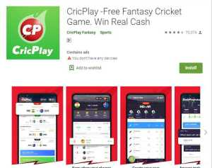 cricplay app download from google playstore