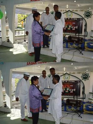 Honorary Membership to ACIC - Amar Ramessar receiving his membership from Minister Amna Ally  ... ly (also Honorary Member of ACIC