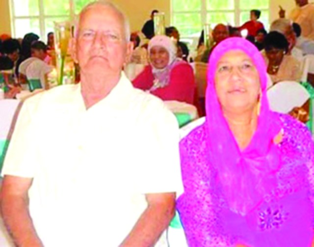 Dead: Mohamed and Jamilla Munir