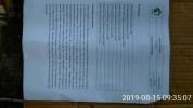 FLAR page 2