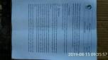 FLAR page 5