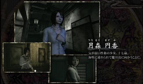 Fatal Frame IV Characters Revealed - Infendo: Nintendo News, Review ...