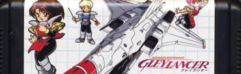 Gley Lancer Genesis