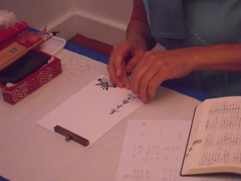 Kanji Names