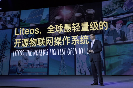 William Xu, Chief Strategy and Marketing Officer, Huawei, delivered keynote Speech at HNC2015