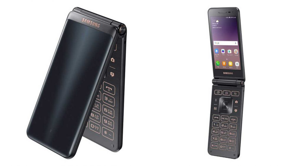 The flip phone is BACK!: Samsung launches new Galaxy Folder 2
