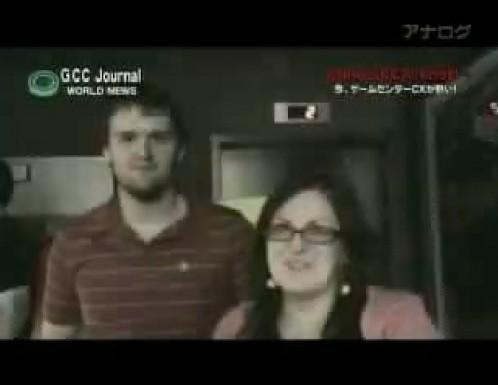 gccnews