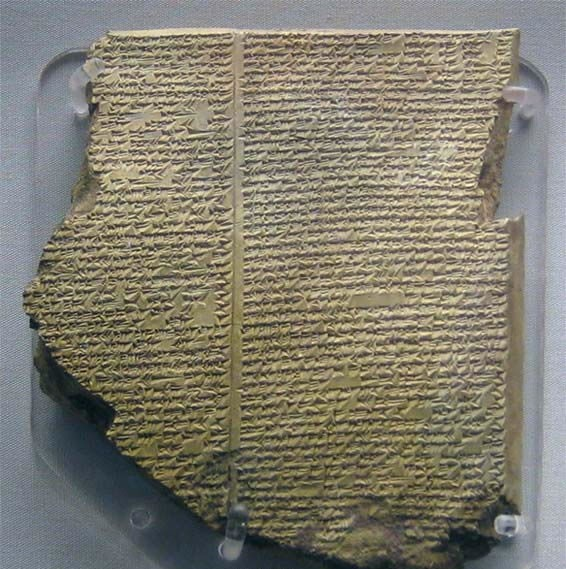 The Assyrian texts accounts the Universal Flood long before the Bible